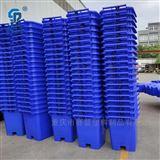 贵阳塑料环卫垃圾桶