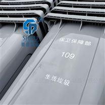 重庆赛普塑料分类垃圾桶规格