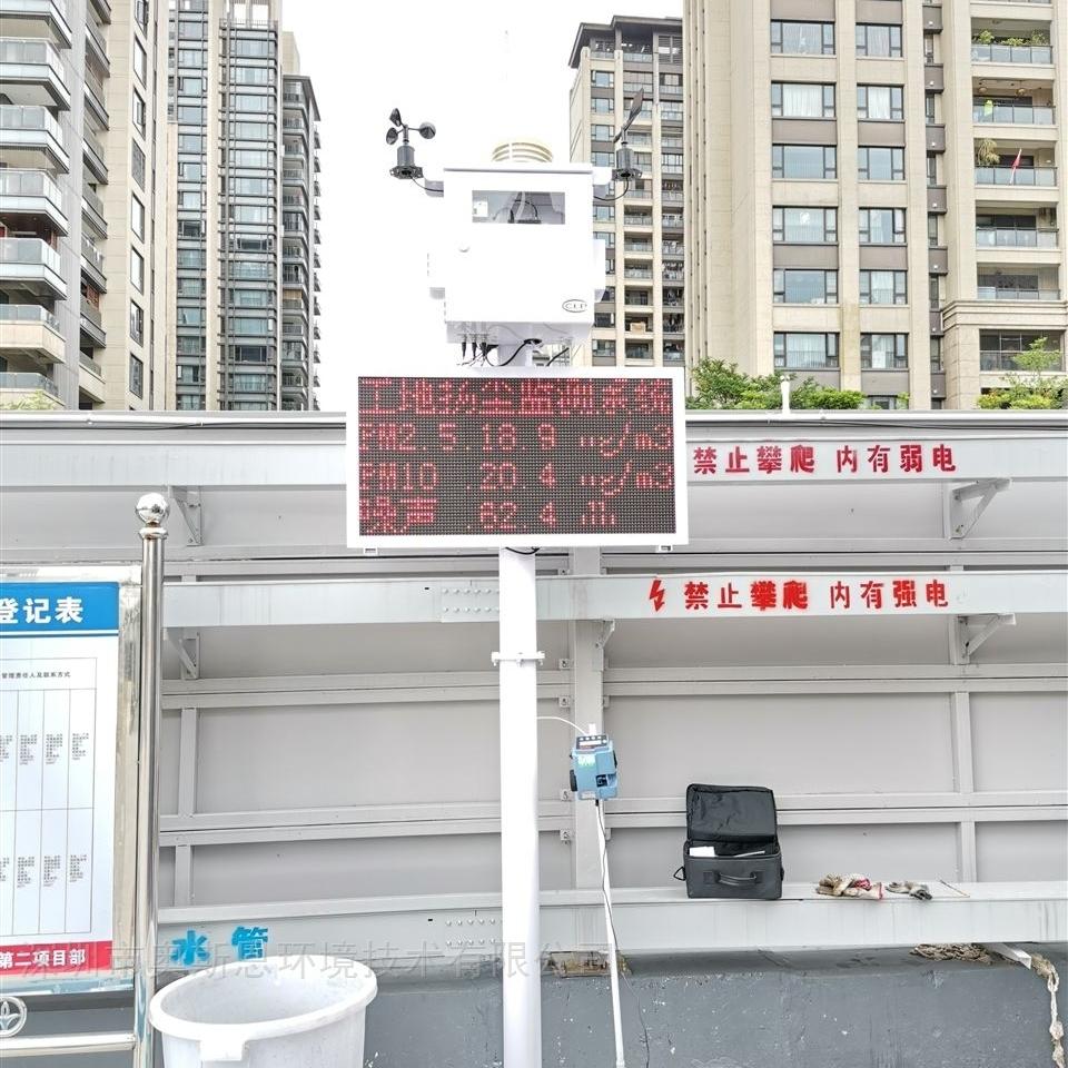 徐州煤炭矿石码头扬尘在线监测覆盖率
