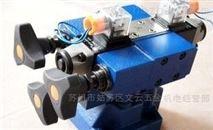 华德多级电液先导溢流阀DB3U10E-2-30B