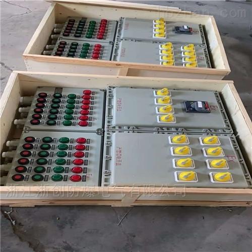 BXM(D)54 照明(动力) 防爆管廊配电箱