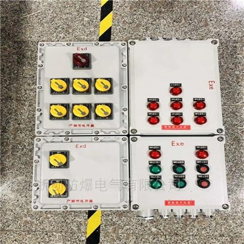 化工厂耐腐蚀防爆防腐照明动力配电箱
