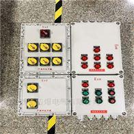 BXMD化工厂耐腐蚀防爆防腐照明动力配电箱