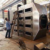 安徽活性炭除臭等离子光氧化设备生产商
