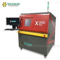 PCB电路板X-Ray检测雷竞技官网appX6800B(清晰版)
