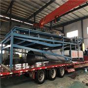 泥浆带式压滤机固液分离设备山东厂家直供