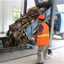 澄海市垃圾转运站除臭系统多少钱