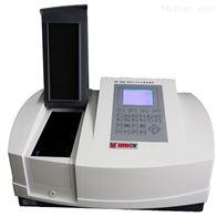 UV-4802大屏幕雙光束紫外可見分光光度計