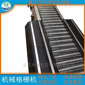 重庆环保设备格栅除污机厂家批发销售