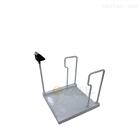 医用带打印透析轮椅体重秤