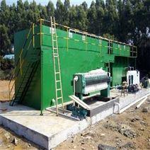安国食品加工废水处理器厂家
