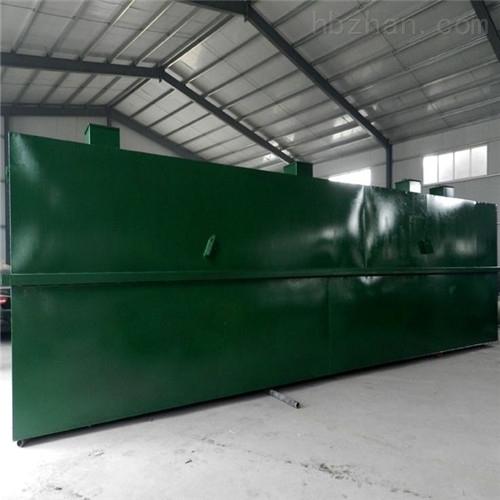 临江食品加工废水处理装置处理方法