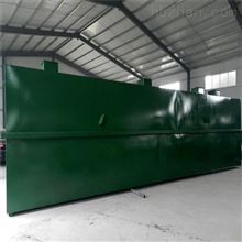 RCYTH每天处理70吨食品加工废水处理设备厂家