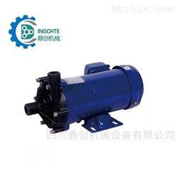 DM-02F耐酸碱磁力泵