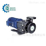 DM-37P电镀磁力泵