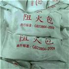 膨胀型安徽厂家生产彭胀型防火包