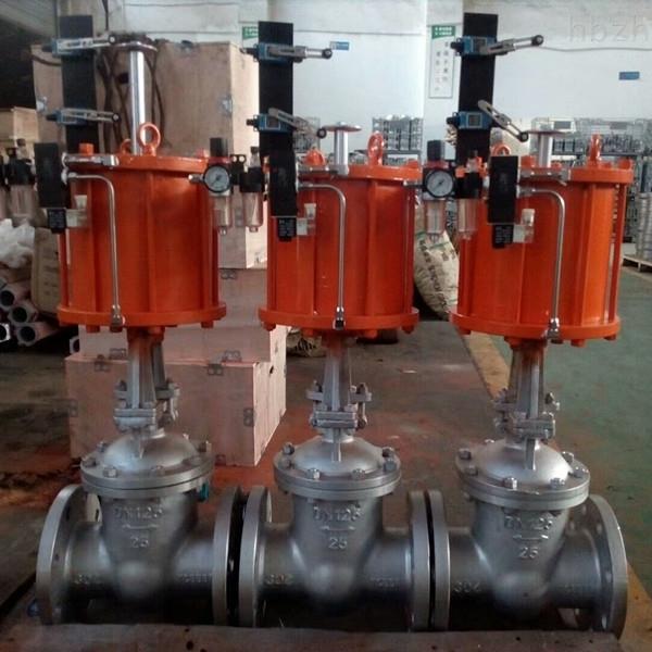 气动闸阀Z641H-PN16~25