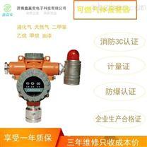 丙烷可燃气体浓度报警器