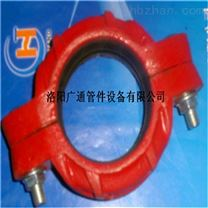 卡箍式柔性沟槽型管接头KRC快速接头