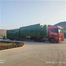 華北一體化污水處理設備 物美價廉 國貨品牌