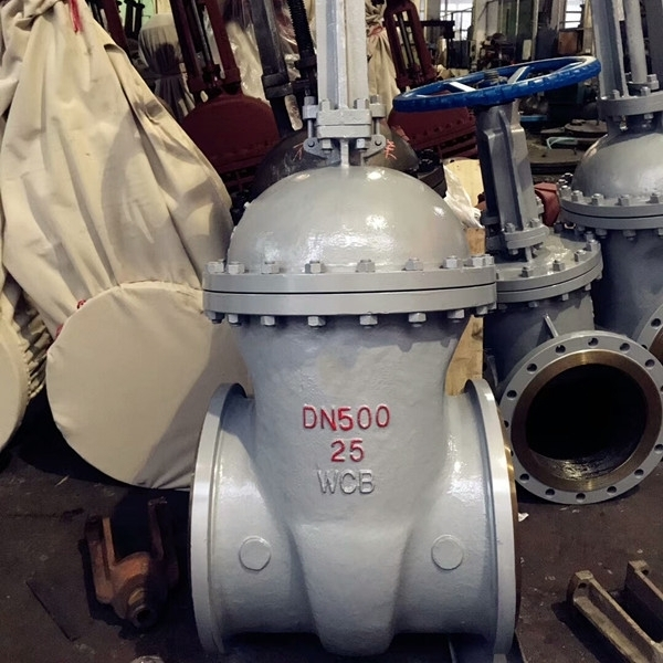 钢制焊接闸阀Z61H-16C