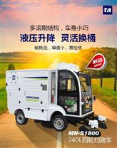 全国优质电动清洁设备供应商