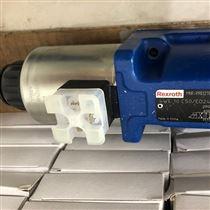 PV7-1X/40-45RE37MC0-16REXROTH可調節的先導式葉片泵R900580384