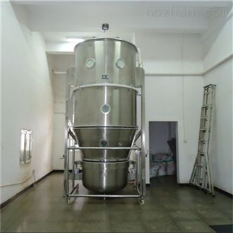 干燥机批发立式沸腾制粒干燥机