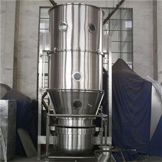 干燥机GFG120沸腾制粒干燥机器