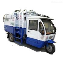 可定制电动三轮挂桶垃圾车