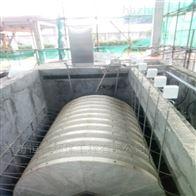 中山市纤维滤布滤池质量保证