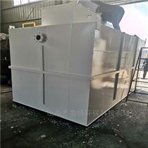 疾控中心小型成套污水處理設備