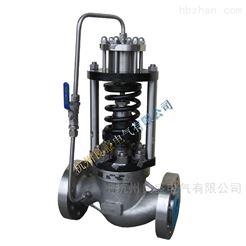 ZZYP-16B蒸汽减压自力式压力调节阀