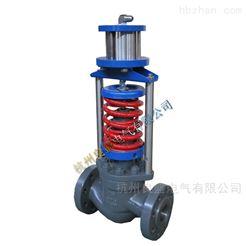 ZZYM自力式压力调节阀(套筒平衡型阀芯)