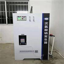 河南次氯酸钠消毒柜厂家-饮水消毒发生器