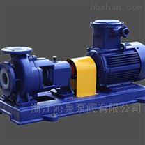 沁泉 IHF50-32-160A型氟塑料化工离心泵