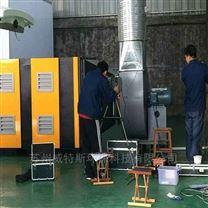 烤漆房废气处理工程