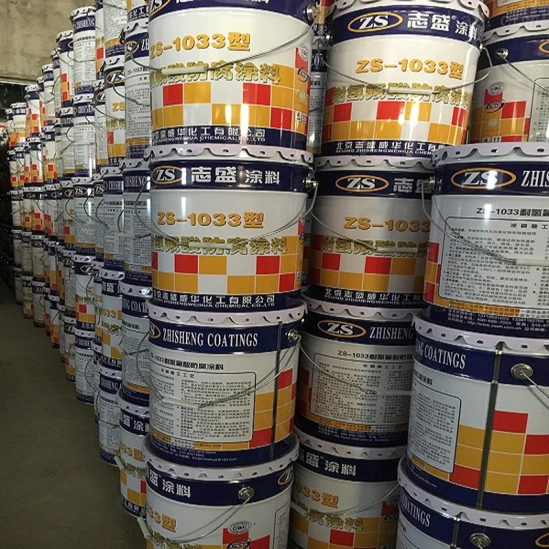 石油裂解装置高温抗氧化防腐涂料