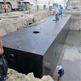 cw江西吉安地埋式医疗废水处理设备厂家
