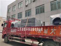 碳钢抽屉式活性炭吸附器宜兴uv光氧净化设备