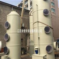 常州碱喷淋装置 酸洗池废气处理吸收塔