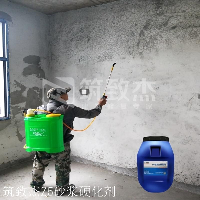 墙面抹灰砂浆掉砂墙体标号不足