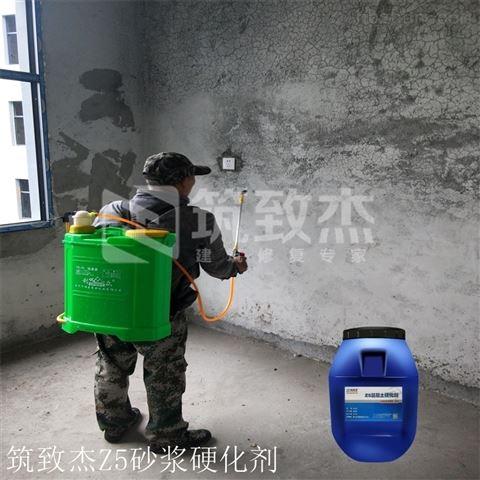 墙面抹灰砂浆强度低、标号不够墙面掉沙