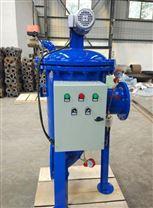 JCG全自動反沖洗過濾器