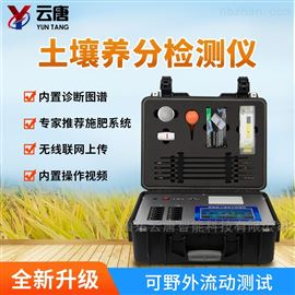 YT-TR05高智能土壤检测仪