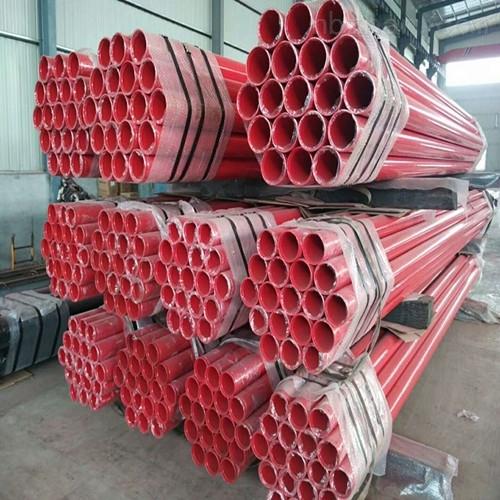 大量供应消防涂塑复合钢管