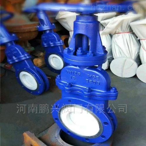 暗杆陶瓷排渣浆液阀
