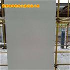 25kg/桶鋼結構用防火涂料多少錢一桶/專業施工
