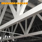 膨胀钢结构防火涂料价格(时间2.5小时)