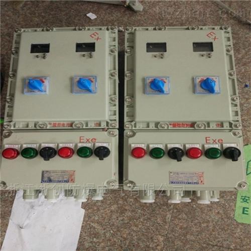 防爆照明动力配电箱/检修电源插座箱